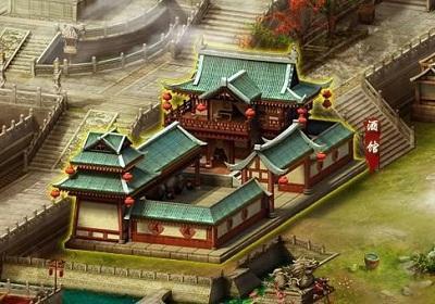 《系统攻略2》领地帝王领地介绍建筑伊利丹三国怒风图片