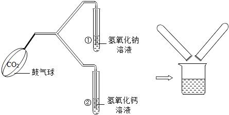 在化学技能实验_在化学实验技能考试中,有一题目是鉴别氢氧化钙溶液和
