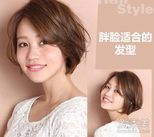 瘦脸发型:胖脸mm适合什么短发?