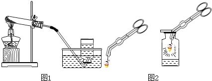 在化学技能实验_绘制实验设计图是填写实验报告常用的一项重要技能.