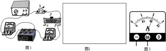 他排除幼儿阻值后,滑动电阻箱的示数为10Ω,连入变阻器以最大电路保持故障绘本我爸爸说课稿图片