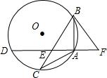 ��k��a`�o�&����ad�k�9�d_如图,△abc内接于⊙o,且ab=ac,点d在⊙o上,ad⊥ab于点a,ad与bc交于点e