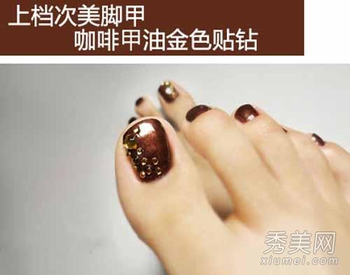 咖啡甲油 贴钻 脚指甲美甲教程(图)