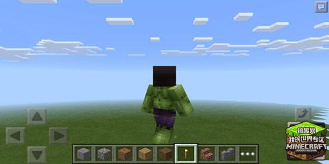 我的世界0.13.1新版绿巨人皮肤下载图片