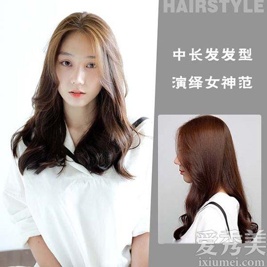 中长发烫发发型图片 半长不短不尴尬图片