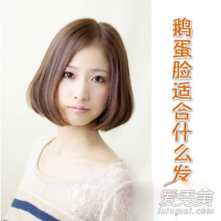 鹅蛋脸适合什么发型 换卷发最迷人图片