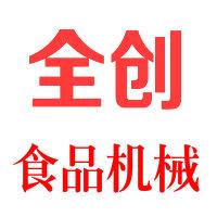 宜昌市伍家岗厨艺轩创业服务部