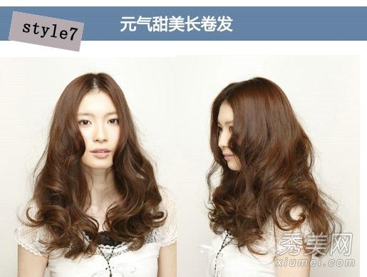 2013冬季流行女生发型 长卷发甜美添活力图片