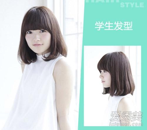 这款及肩短发含蓄优美,较厚的齐刘海适合校园mm的这个年龄阶段,青葱图片