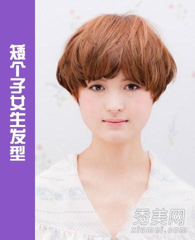 短发头头型圆润a短发,修饰出蓬松的蘑菇.剪短发怎样剪后脑勺图片