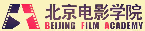 北京电影学院导演系考博参考书,考博真题,博导图片