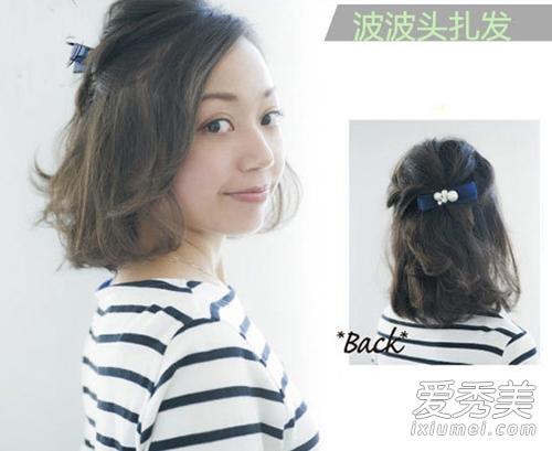 最全短发发型扎法图解 就要任性换造型图片