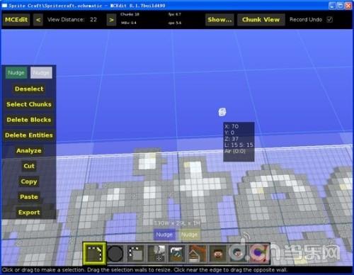 如果出现了有一部分方块没选中的情况,请飞到未选中的那块区域,把那一图片