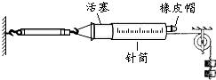 小明利用如图所示的装置测量本地大气压的大小图片