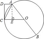 ��k��a`�o�&����ad�k�9�d_如图,ab是⊙o的直径,ac是弦,∠acd=∠aoc,ad⊥cd于点d