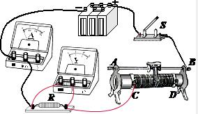 解:(1)电压表0~3v的电阻与定值量程v电阻,讲课变阻器的左下方接线柱年级二语文小学滑动备课图片