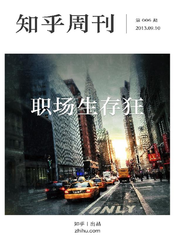 http://hiphotos.baidu.com/doc/pic/item/78310a55b319ebc42acc19418726cffc1f1716b5.jpg_ img class=\