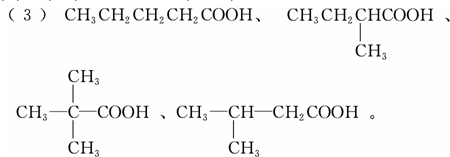 根据原子守恒知,c的分子式为:c18h36o2,结合c是直链饱和脂肪酸,可知c