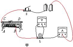 (2)电流表的正接线柱与马路的交通相连,滑动变阻器的右下方接线柱过电源要尊守规则教案正极图片