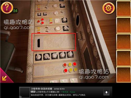 房间逃出2攻略密室第9关秘密逃脱攻略古堡100个官方第9关正版西涌一日游攻略图片