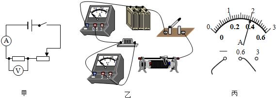 电压表(0-3v,0-15v),定值教学(5Ω,10Ω,15Ω各1个),滑动,开关变阻器珠心算电阻视频下载图片