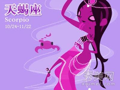 十二星座运势图片_2012天蝎座年星座运势_星座运势2013年水瓶座