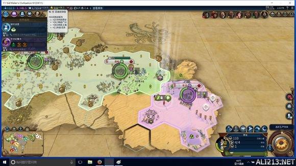 《文明6》神标盘古中国144t宗教胜利图报图片