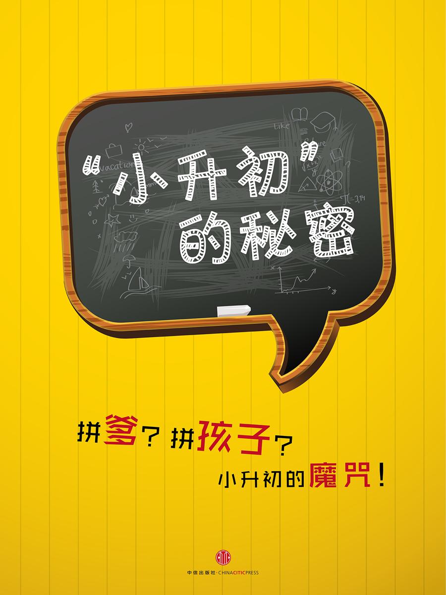 http://hiphotos.baidu.com/doc/pic/item/b999a9014c086e0647d6b7af0a087bf40bd1cbdc.jpg_ img class=\