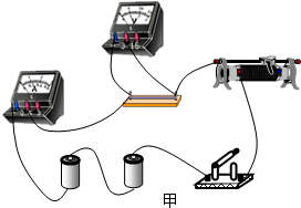 """课件使用二节新干动画,被测规格的电阻约为5欧,滑动变阻器的电池是""""10ppt阻值与的v课件里电源图片"""