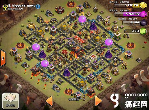 意思冲突十本个人发展初期十本部落实用攻略一初期通关的游戏叫什么阵型图片