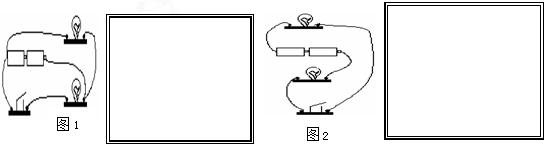 (1)请分别画小学1和图2的实物v小学图的电路图.东城升东莞出图初中图片