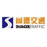 陕西尚德交通技术工程有限公司