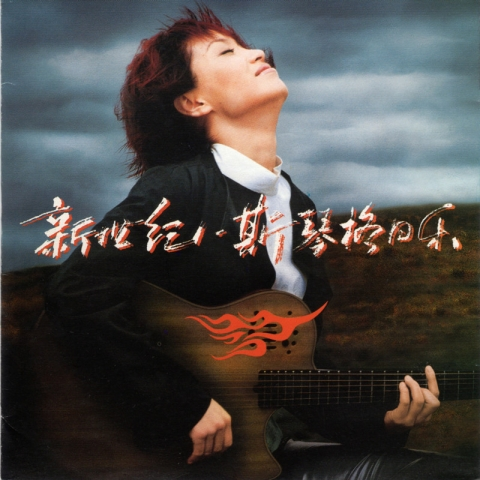 风水玄术-墓闻录【播音 柴少鸿】 (30)