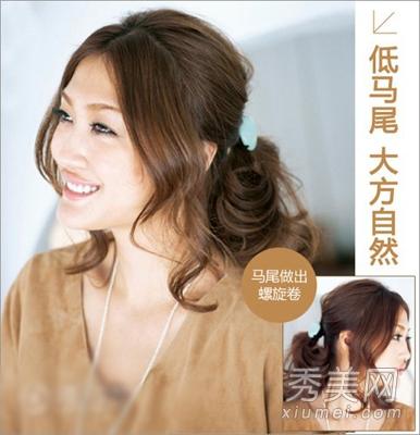 马尾辫是永远不会过时的发型,但是普通的马尾造型也会给人单板,沉闷图片