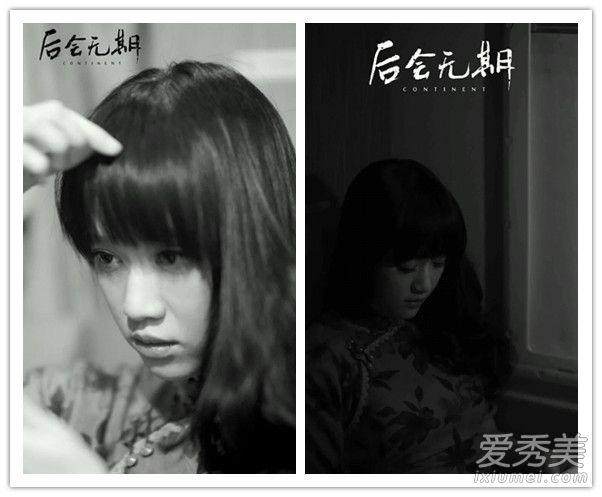 一直被大家吐槽成女版葛优的王珞丹在电影中也是美出新高度,中分蓬松图片