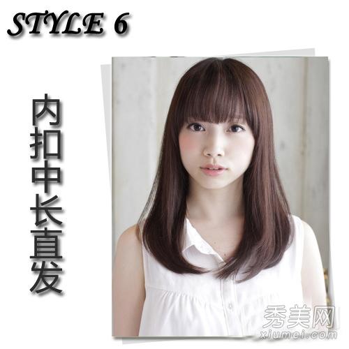 在线选发型 国字脸女生适合的发型图片