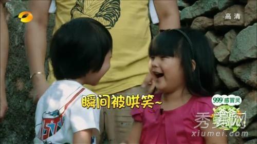 《爸爸去哪儿》未播出视频 霸气王诗龄打哭小kimi图片