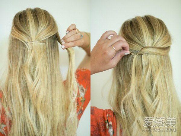 首先,如图取中央部分的头发,在脑后用发夹固定.图片
