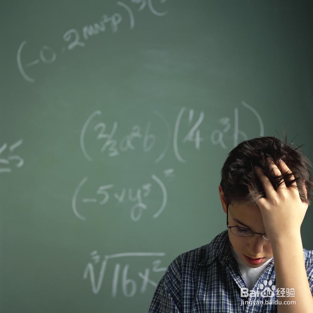 同学们特别是即将参加高考的学生,在面对各种考试时,产生了很大的压力图片
