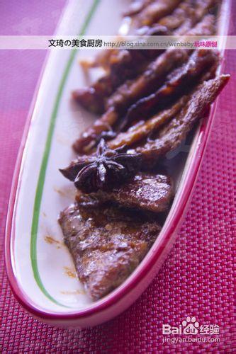 锅热比平时炒菜