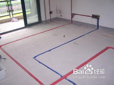 2012年家庭装修中水电改造的标准