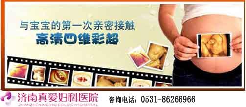 怀孕多长时间做四维彩超最好 怀孕25周四维彩超图片