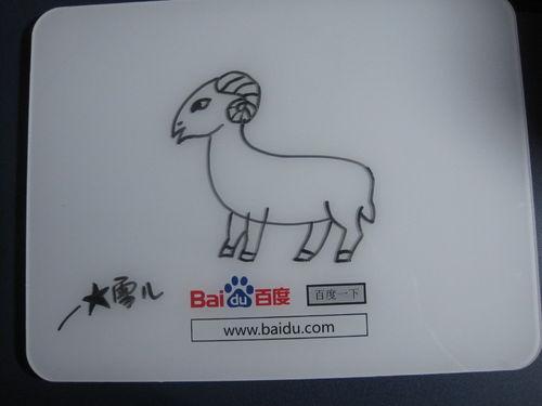 儿童简笔画:山羊