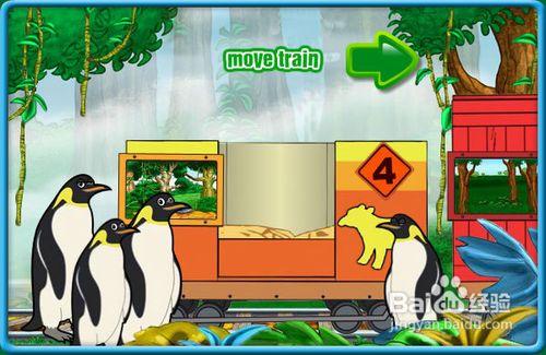 小火车小游戏,蜡笔小新小葵长大后,推倒小萝莉游戏下载