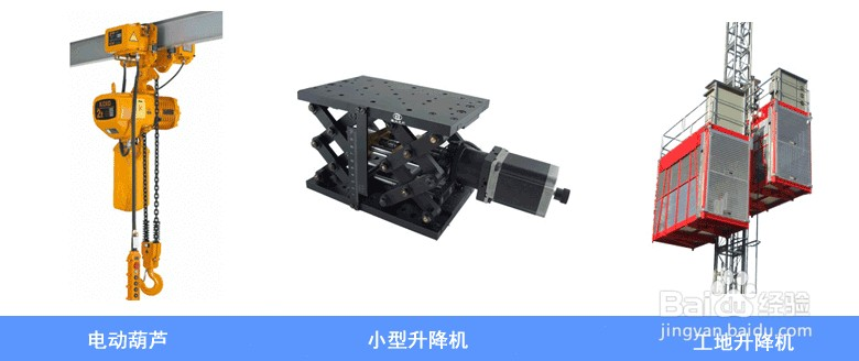 三相异步电动机正反转控制电路图详解图片