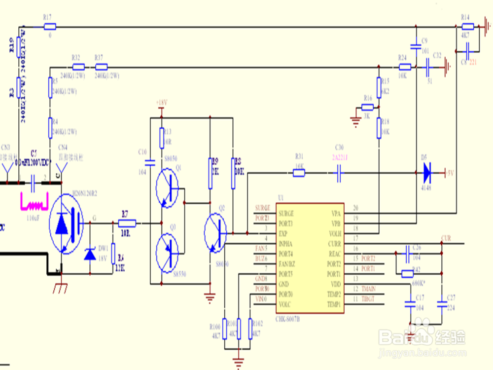 电磁炉功率控制的核心电路图片