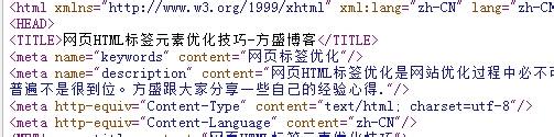 百度优化-网站标题的写法分析