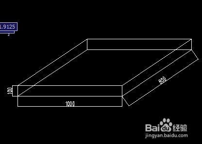 CAD怎么画长方体图片
