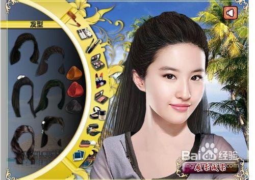 刘亦菲化妆小游戏攻略