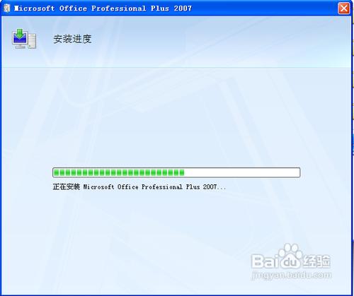 Office 2007 Windows Installer·þÎñ²»ÄܸüÐÂ